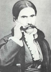 Бачо Киро Петров