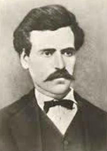 Васил Петлешков