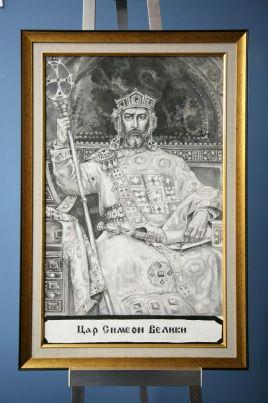Цар Симеон Велики, портрет