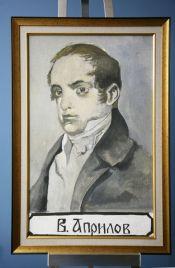 Васил Априлов, портрет