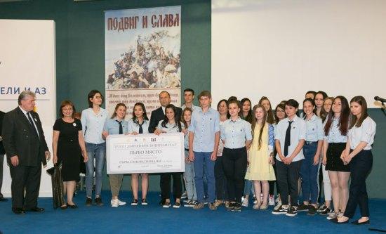 11а клас Първа езикова гимназия варна, 1-во място