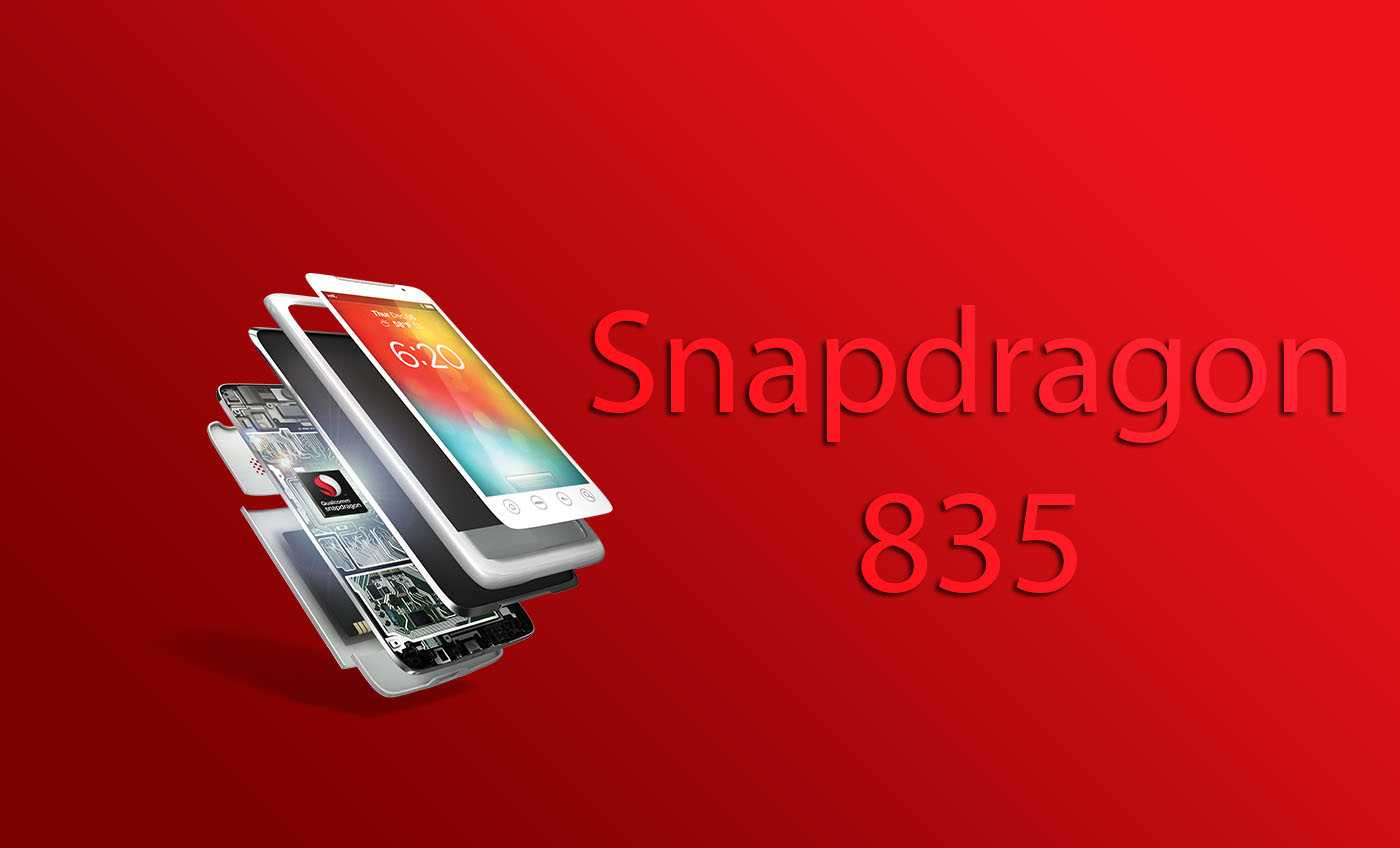 Qualcomm and Samsung collaborate on new Snapdragon 835 CPU
