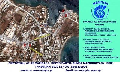 naspor_offices_facilities_400