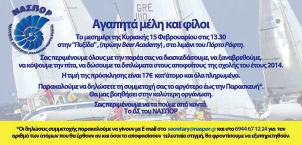 Naspor_2015