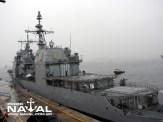 USS Banker Hill