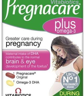 イギリスでの妊娠中のビタミン、葉酸の補給について