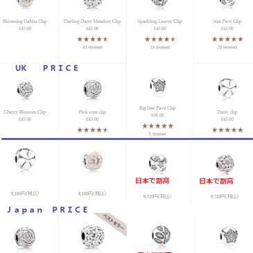 Pandoraジュエリー日本とイギリスの値段比較ー自分のメモ用