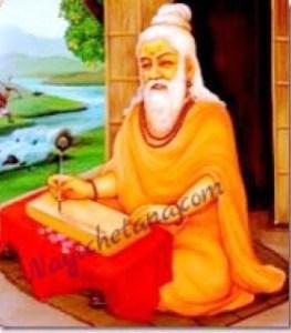 maharshi-valmiki