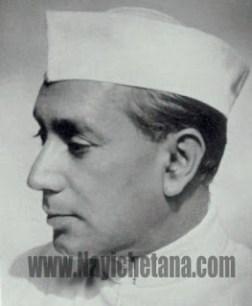 Birbal Sahni Birbal Sahni