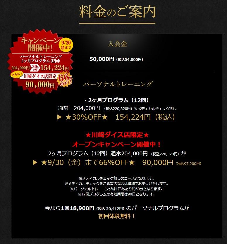 2016-09-09_13h57_08