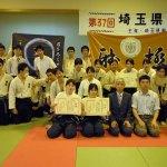 埼玉県大会にて大会後の集合写真