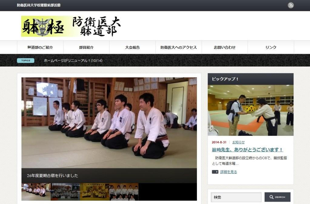 site_renewal