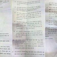 PM Modi's Estranged Wife Files RTI on Her Security