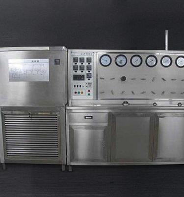 30l supercritical extractor