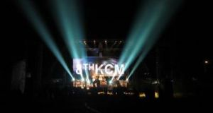 8th KCM ICMC of Nepal Final Live Concert Videos