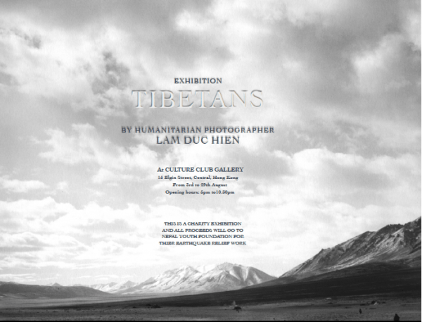 Tibetans exhibition