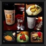 【居酒屋】おすすめの居酒屋で1杯3600円の日本酒に出会えました