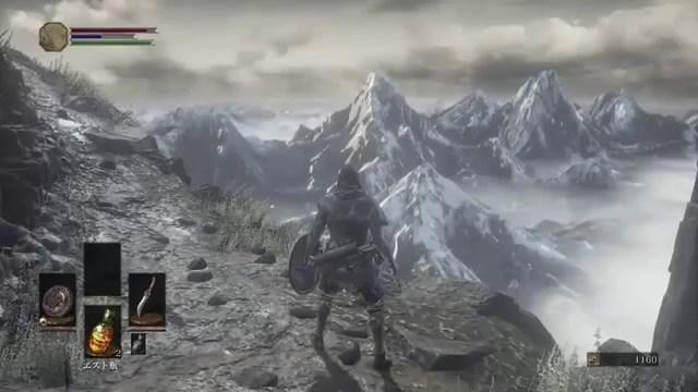 dark souls mountain