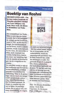 Recensie van Dichtbij.nl door Roshni van Loon