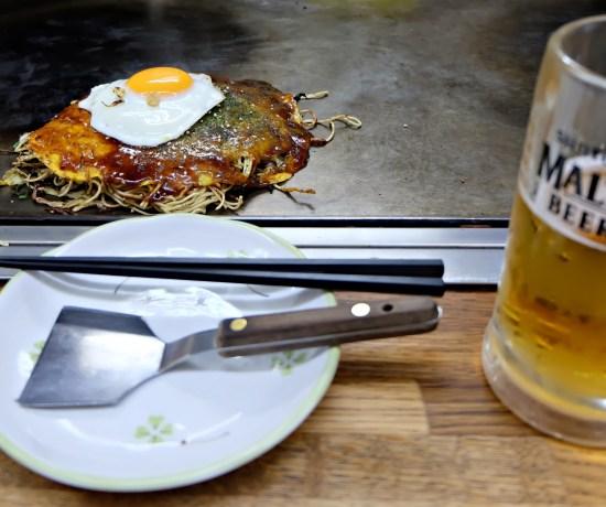 Hiroshima Okonomimura Okonomiyaki on the hot plate WS