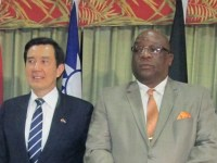 President Ma and Prime Minister Harris