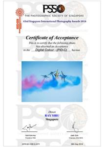pss_certificate_down
