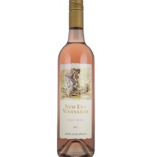 2017 Pinot Rose – $21.99