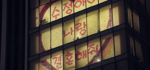 the message, 'soojung, will you marry me' spelled out with post-its