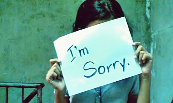 i'm sorry_New_Love_Times
