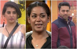 Star Maa Bigg Boss Telugu Season 1   Contestants List   Winner     Star Maa Bigg Boss Vote