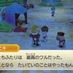 Fantasy Life 026 19-07