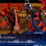 1304-19 Digimon World Re_Digitize Decode 3DS 06