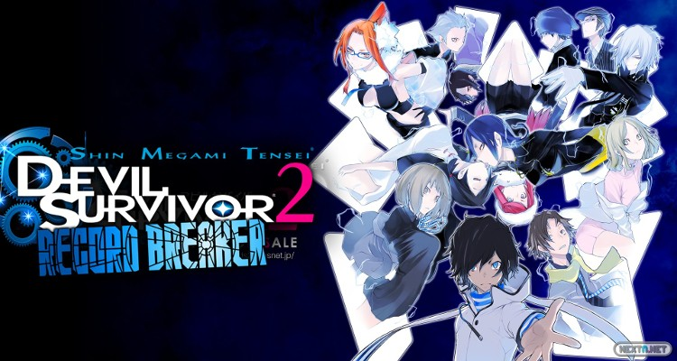 1504-29 Devil Survivor 2 Recor Breaker 3DS 1