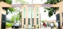 AAUA gate