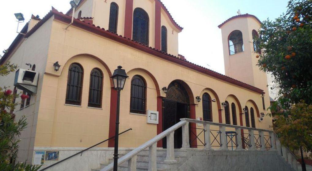 Ιερά Πανήγυρις Αγίου Σπυρίδωνος στη Ν. Ιωνία