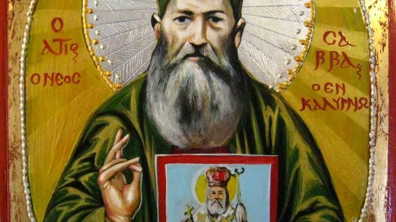 Ιερά Πανήγυρις Ιερού Παρεκκλησίου Αγίου Σάββα του εν Καλύμνω