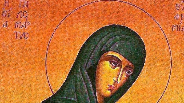 Πνευματικές Δραστηριότητες στον Ι.Ν. Αγ. Ευφημίας Ν. Χαλκηδόνος