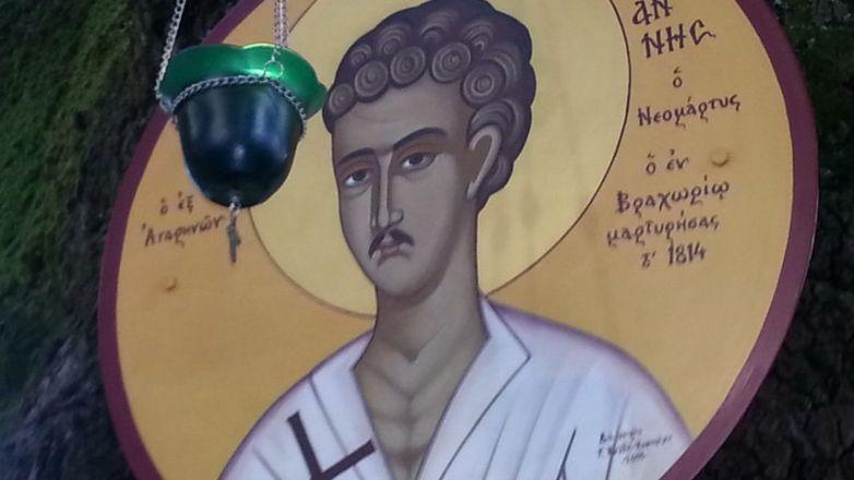 Δελτίο Τύπου – Το Αγρίνιο τίμησε τον Νεομάρτυρα του, Άγιο Ιωάννη