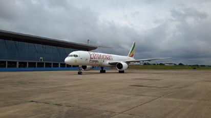 Akanu-Ibiam-Airport1.jpg