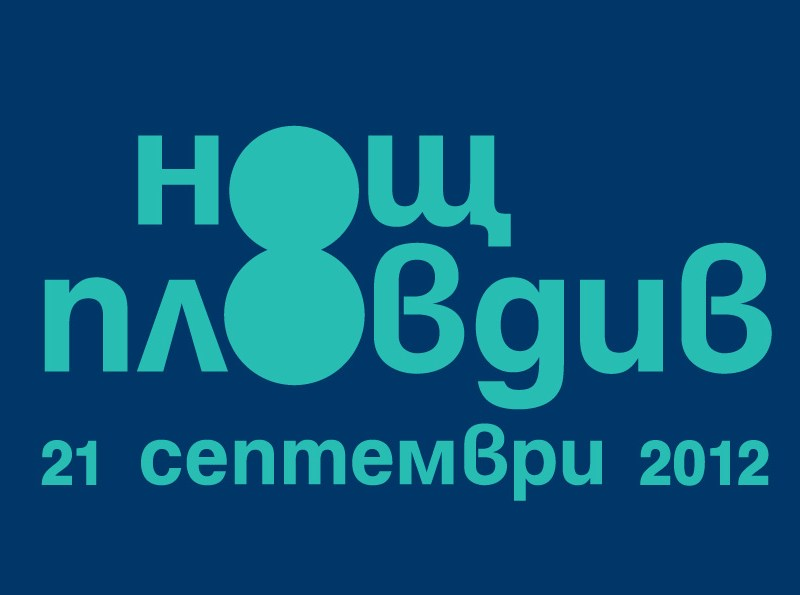 logo_night&plovdiv_2colour_background+data