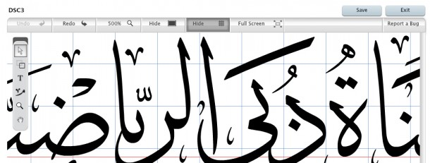 Arabic Calligraphy tool