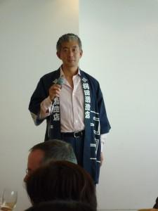 Masuda-san (Masuizumi)