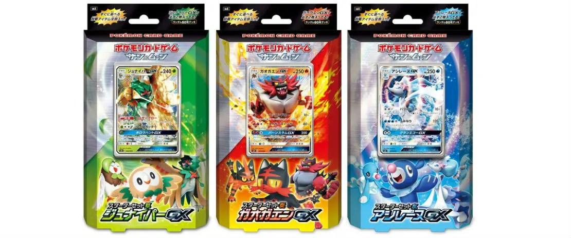 Final Starter Evolutions Leaked For Pokémon Sun And Moon