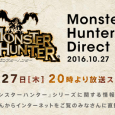 monster-hunter-direct