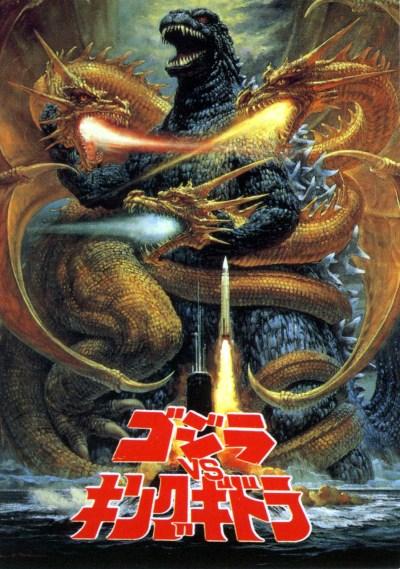 Post No Bills: Godzilla – Nitehawk Cinema – Williamsburg