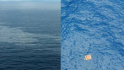 Oil slick and debris are from passing ships not Air France 447