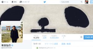 スクリーンショット 2015-11-20 20.40.51