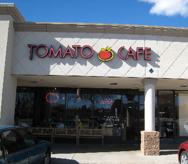 The Tomato Cafe on Academy