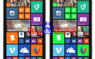 Lumia 930-Lumia 830