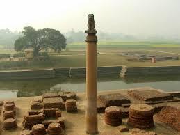 tourist places to visit in Vaishali - Ashokan Pillar